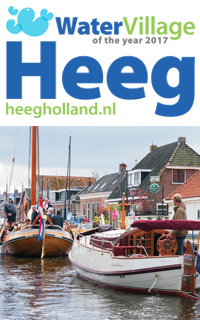 Heeg button 200 320